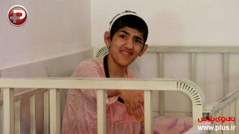 زیباترین دخترهای تهران را در این ویدیو خواهید دید/ عشق بازی مادر شاعر با دختر هفده ساله اش اشکتان را سرازیر می کند/ مرکز توانبخشی مسرور جایی که فرشته ها در آن زندگی می کنند