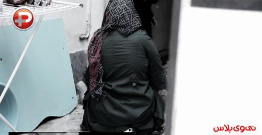 ویدیویی کابوس وار از وضعیت باورنکردنی دختر معلول ایرانی از زندگی در یک طویله/اشک های بی پایان زهرا وقتی از مرگ دسته جمعی خانواده اش حرف می زند - گروه اجتماعی شبکه تی وی پلاس تقدیم می کند