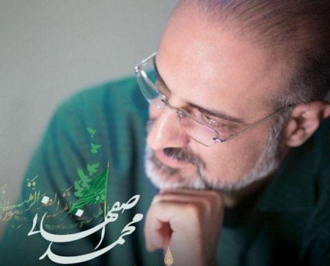 """آهنگ زیبا و جدید محمد اصفهانی به نام """"داغ نهان"""" را از تی وی پلاس بشنوید و دانلود کنید"""