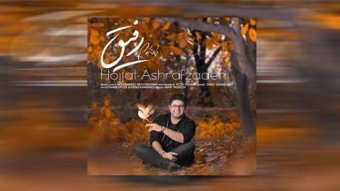 """آهنگ جدید حجت اشرف زاده به نام """" رفیق """" را برای اولین بار از تی وی پلاس بشنوید و دانلود کنید"""