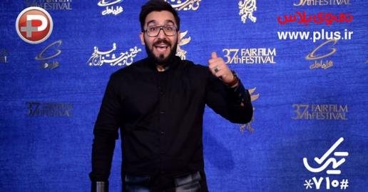 اقدام عجیب یک چهره سیاسی وسط دیدنِ لاکچری ترین فیلم جشنواره/لامبورگینی نارنجی کاندید سیمرغ بهترین بازیگری؟/مهرداد صدیقیان با چهره مُبدل روی فرش قرمز - شوخی با حواشی