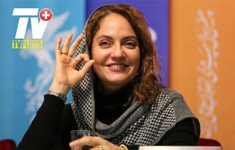 مهنازافشار : با افتخار اعلام میکنم یکی از پیرزنهای سینمای ایران هستم!/گزارش اختصاصی تی وی پلاس از نشست خبری فیلم ناگهان درخت