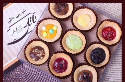 رونمایی باشکوه ناتلی از اولین باغ شیرینی تهران /سورپرایز بزرگ ناتلی برای علاقه مندان بیزنسِ شیرینی