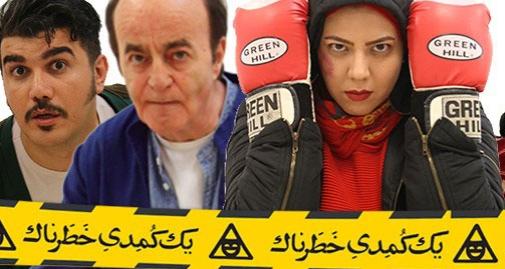بهروز بقایی در رینگ خونین یک دختر بوکسور؛ درخشش دوباره بازیگر نوستالژیک ایران با نمایش آپرکات: کسالت بخاطر روزهای پیرمرد شدنم است