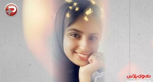 تقاضای عاجزانه مادری که دختر 18 ساله اش زیر تیغ جراحی بینی فوت شد: قلب سحر را هدیه دادیم اما قاتلش حتی یک پیام تسلیت هم برایمان نفرستاد - اختصاصی تی وی پلاس