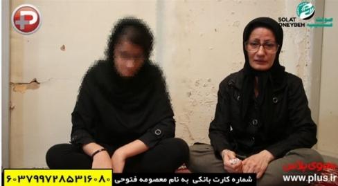 گزارشی تکان دهنده از یک دختر 14 ساله ایرانی؛ جنون خودکشی از فرط گرسنگی، فقر و اعتیاد