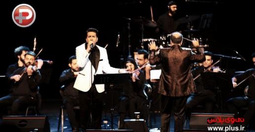 کنایه های بنزینی خواننده سرخ زبان در وزارت کشور: فیلم بازی کردن هایتان برای مردم را تمام کنید/ همه تان به یک جریان وصل هستید/پشت صحنه کنسرت بزرگ محمد معتمدی/EXCLUSIVE TVPLUS