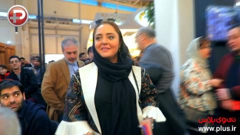واکنش نرگس محمدی بعد از شنیدن سوال خط قرمزی یک دختر از خودش: برق چشم های علی اوجی من را گرفت - حاشیه های یک قرعه کشی هیجان انگیز در تهران