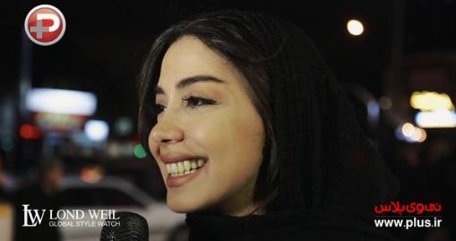 شرط عجیب دختر جوان برای بازیگری در سینمای ایران: پارتنرم فقط باید امیر جدیدی باشد!/به جای بازی کردن نقش یک معتاد، نقش یک دختر زیبا را برایتان بازی می کنم - تست بازیگری خیابانی تی وی پلاس - قسمت چهارم