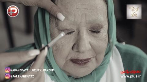التماس های دردناک یک مادر به بچه هایش در خانه سالمندان کهریزک: تمنا می کنم بعد از 8 سال به من زنگ بزنید/به خدا گفتم اگر قرار نیست ببینم شان همین الان من را خلاص کن - ویژه برنامه روز مادر شبکه تی وی پلاس