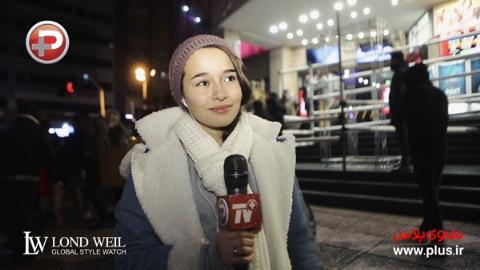 تست بازیگری خیابانی/سکانس: لحظه مُردن دختر جوان جلوی سینما آزادی تهران - قسمت سوم