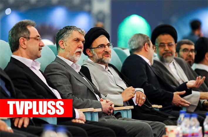 گزارش اختصاصی تی وی پلاس از مراسم افتتاحیه سی و ششمین مسابقات قرآن کریم در تهران